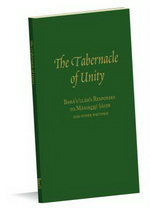 Tabernacle of Unity