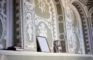 Detail of the arches in the room that the Báb declared
