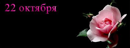 Материалы к празднованию Дня рождения Бахауллы