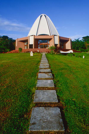 Bahai House of Worship of the Pacific