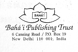 Logo of Baha'i Publishing Trust India