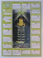 Shrine_of_the_Bab_calendar